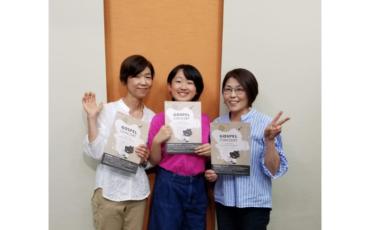 ケーブルテレビ四国放送