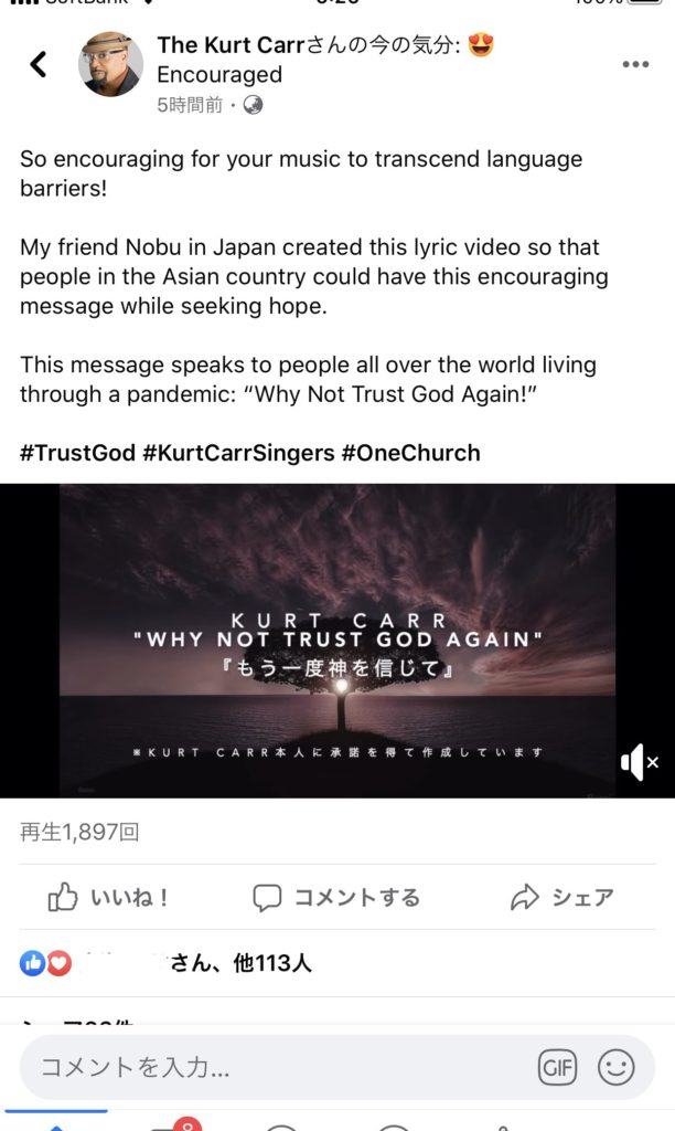 Kurt Carrのコメント